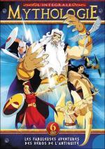 Mythic Warriors: Guardians of the Legend (Serie de TV)