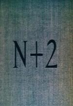 N+2 (C)