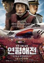 N.L.L: Yeonpyeong Haejeon