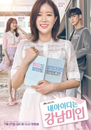 My ID is Gangnam beauty (Serie de TV)