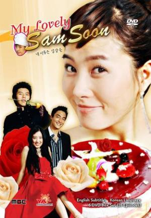 Mi Adorable Sam Soon (Serie de TV)
