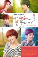 Can You Hear My Heart (TV Series)