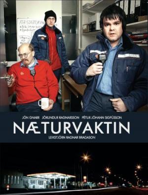 Turno de noche (Serie de TV)