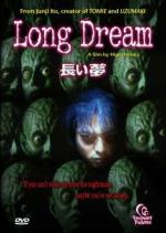 Long Dream (TV)