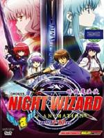 Night Wizard The Animation (Serie de TV)