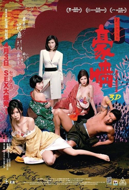 Watch JAV Asian Movies Online - JAV18TV. COM