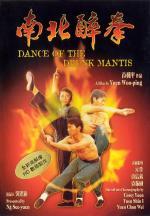 Nan bei zui quan (Dance of the Drunken Mantis)
