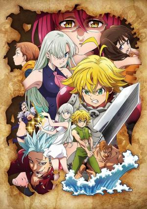 The Seven Deadly Sins: Wrath of the Gods (Serie de TV)