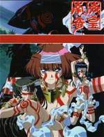 Neo Ranga (Serie de TV)