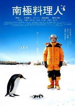 El chef del Polo Sur