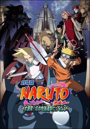 Naruto la película 2: Las ruinas ilusorias en lo profundo de la tierra