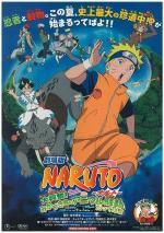 Naruto movie 3: Gekijyouban Naruto daikoufun! Mikazuki shima no animal panic dattebayo!