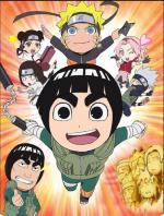 Naruto SD: Rock Lee no Seishun Full-Power Ninden (Serie de TV)