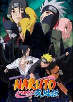 Naruto: Shippûden (Serie de TV)