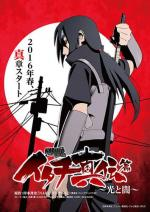 Naruto: Shippuuden - The True Legend of Itachi (Serie de TV)