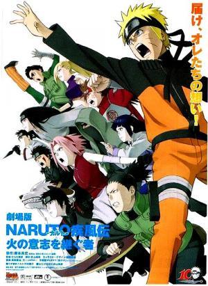 Naruto Shippûden 3: Inheritors of Will of Fire