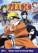 Naruto, The Lost Story - Mission: Protect The Waterfall Village! (Naruto Special: Battle at Hidden Falls. I am the Hero!