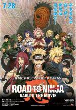 Naruto Shippûden 6: El camino ninja