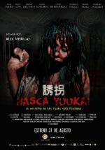 Nasca Yuukai: El misterio de las líneas de Nasca