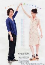 Summer Romance Shines in Rainbow Color (TV Series)