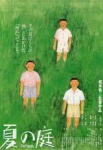 Natsu no niwa: The Friends