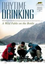 Natsul (Daytime Drinking)