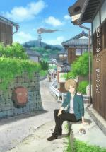 Natsume's Book of Friends Movie: Ephemeral Bond