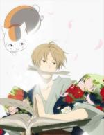 Natsume Yuujin-Chou San (Serie de TV)