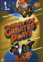 NBA 100 Greatest Plays