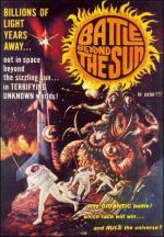 Nebo zovyot (Battle Beyond the Sun)