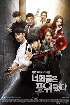 You're All Surrounded (Serie de TV)