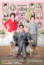 Unexpected You (TV Series)