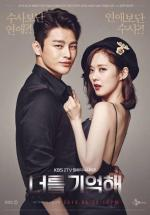 Hello Monster (TV Series)