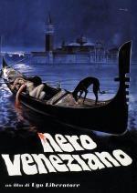 Psicosis en Venecia