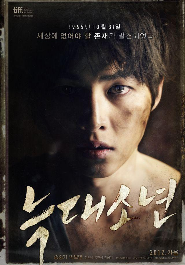 Criticas De A Werewolf Boy 2012 Filmaffinity
