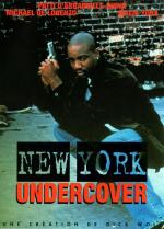 New York Undercover (Serie de TV)