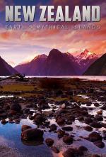 Nueva Zelanda salvaje (TV)