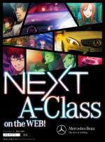 NEXT A-Class (C)
