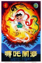 Nezha nao hai (Nezha Conquers the Dragon King) (Prince Nezha's Triumph Against Dragon King)