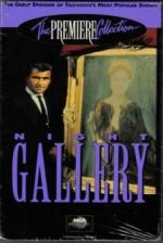 Galería nocturna (Night Gallery) (TV)
