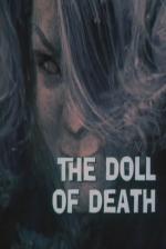 Galería Nocturna: La Muñeca de la Muerte (TV)