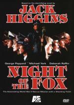 La noche del zorro (TV)