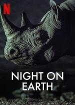 La Tierra de noche (Miniserie de TV)