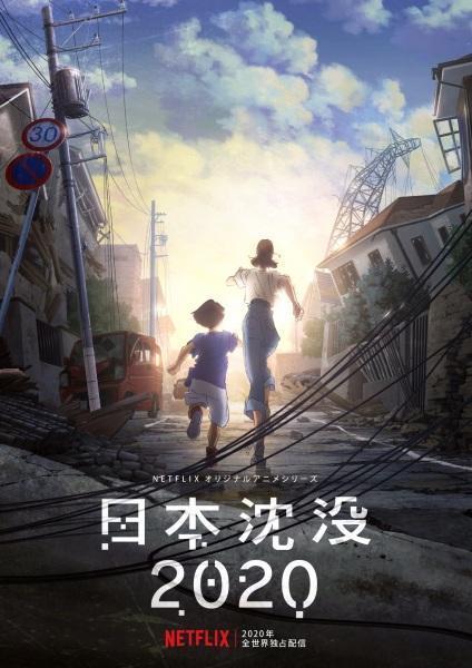 Cine y series de animacion - Página 14 Nihon_chinbotsu_2020_tv_series-590966643-large