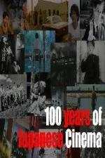 Cien años de cine japonés (TV)