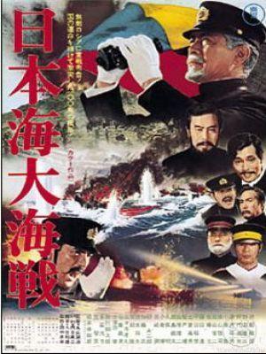 nihonkai_daikaisen_great_battle_of_the_j