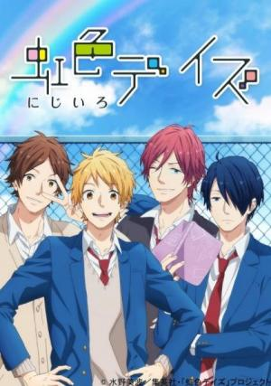 Nijiiro Days (Rainbow Days) (Serie de TV)