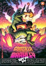 Nike: Godzilla Vs. Charles Barkley (C)