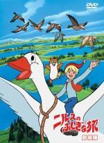 El maravilloso viaje de Nils Holgersson (Serie de TV)