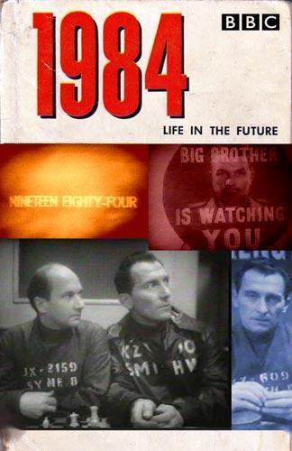1984 Filme